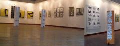 \ Aksharanjali 2009
