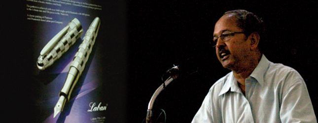 24 February 2012 \ Auditorium of Sir J. J. College of Architecture, Mumbai