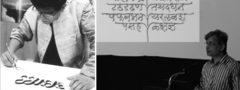 \ Aksharsanvad – A talk by Prof. Vinay Saynekar