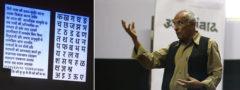 \ Aksharsanvad – A Talk by Mahindra Patel