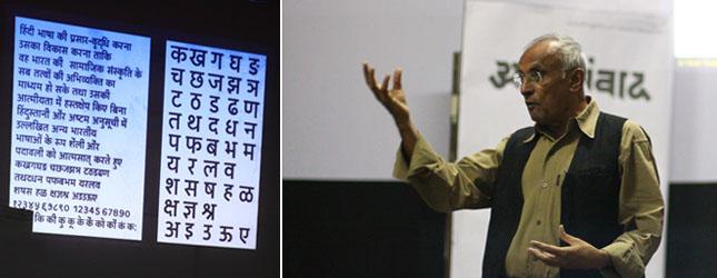 25 February 2011 \ SJJCOA, Mumbai