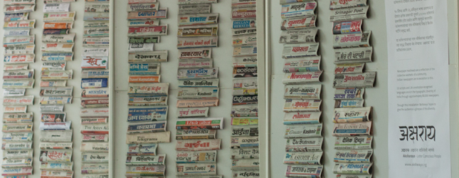 Installation of Newspaper Mastheads from India 1, 2, 3 March 2012 IDC, IIT Mumbai